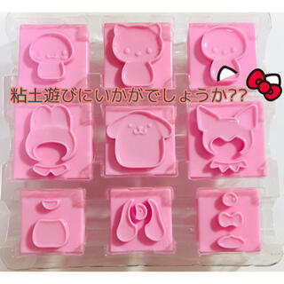 サンリオ(サンリオ)のサンリオ 型抜き クッキー型 粘土型♡♡(知育玩具)