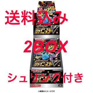 ポケモン(ポケモン)のポケモンカード シャイニースターV シュリンク付き 新品 1BOX(Box/デッキ/パック)