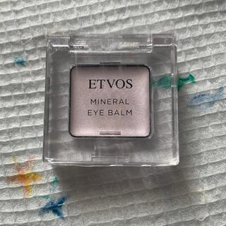 エトヴォス(ETVOS)のETVOS ミネラルアイバームⅠ(アイシャドウ)