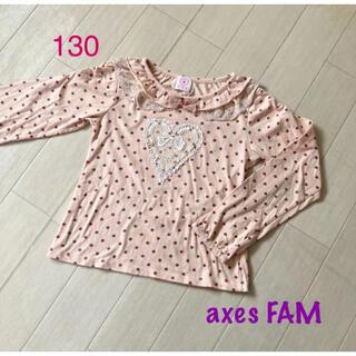 アクシーズファム(axes femme)のaxes femme ビジュー付きトップス♪ 120〜(Tシャツ/カットソー)