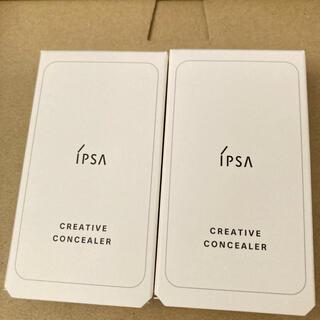 IPSA - IPSA  クリエイティブコンシーラー EX 2個