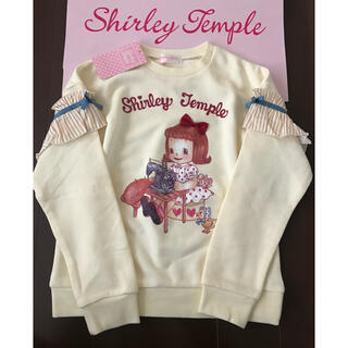 Shirley Temple - シャーリーテンプル トレーナー130