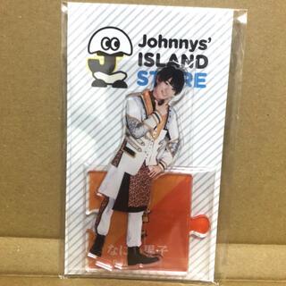 Johnny's - 大西流星 アクリルスタンド アクスタ 第1弾 なにわ男子