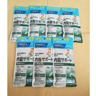 FANCL - ファンケル 内脂サポート15日分×7袋