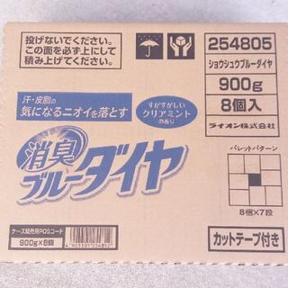ライオン(LION)の消臭ブルーダイヤ900g粉洗剤ケース(洗剤/柔軟剤)