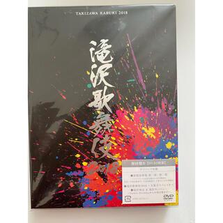 ジャニーズ(Johnny's)の滝沢歌舞伎2018(初回盤B) DVD(舞台/ミュージカル)