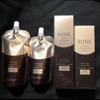 ELIXIR - エリクシールアドバンスド エイジングケア 化粧水&乳液 しっとり4点セット