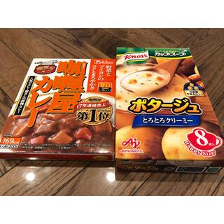 アジノモト(味の素)のレトルトカレーとカップスープのセット(インスタント食品)