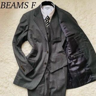 ビームス(BEAMS)のビームスエフ チェルッティ カシミア混 3ピース セットアップ 3ボタン 灰 M(セットアップ)