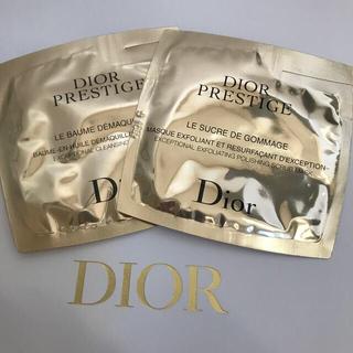 ディオール(Dior)のディオール  プレステージ  サンプル ゴマージュ &デマキヤント 各5ml(ゴマージュ/ピーリング)