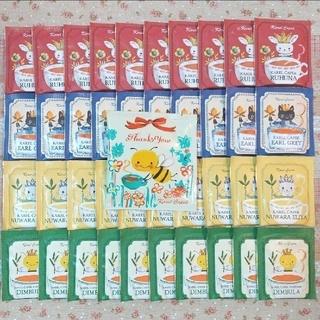カレルチャペック紅茶店☆thank-you41pセット