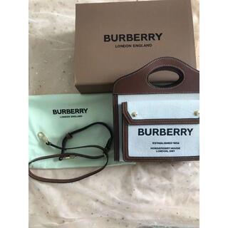 BURBERRY - BURBERRY バーバリーショルダーバッグ