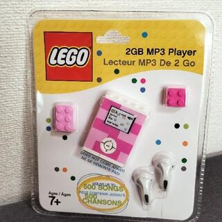 Lego - 【未開封】 レゴ mp3 プレーヤー ピンク