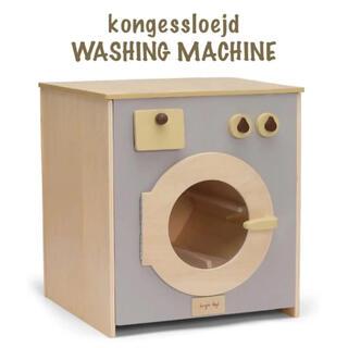 コドモビームス(こどもビームス)の21AW新作✴︎kongessloejd 木製ドラム式洗濯機(知育玩具)