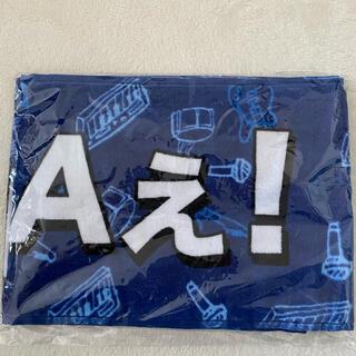 ジャニーズJr. - Aぇ!group ジャニーズJr. 8.8祭り タオル
