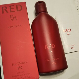 ポーラ(POLA)のPOLA  BA  RED  非売品‼️ボディ ミルク 150ml(ボディローション/ミルク)