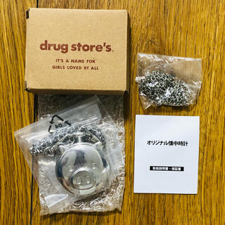 ドラッグストアーズ(drug store's)のドラッグストアーズ 懐中時計 時計 銀 新品 未使用(その他)