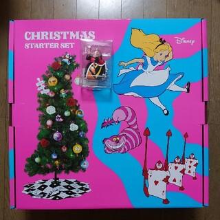 ふしぎの国のアリス - フランフラン ふしぎの国のアリス クリスマスツリー