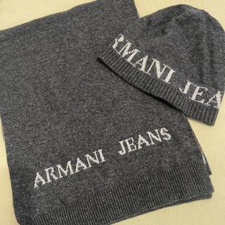 アルマーニジーンズ(ARMANI JEANS)のARMANI JEANS マフラーニット帽セット(マフラー)