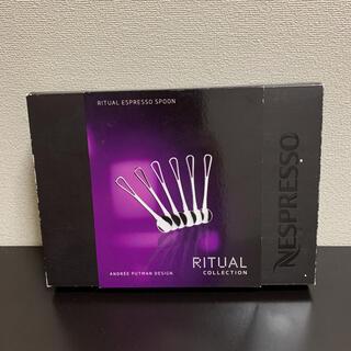 ネスレ(Nestle)のネスプレッソNespresso RITUAL ESPRESSO SPOON(食器)
