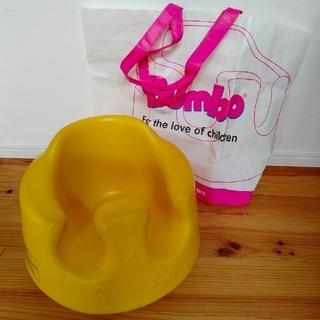 Bumbo - バンボ Bumbo 黄色 袋付き