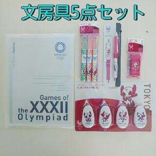 コクヨ - 東京2020公式ライセンス商品ソメイティ5点セット オリンピック