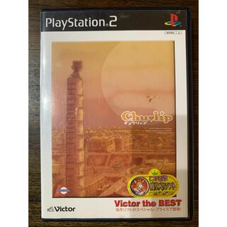 PlayStation2 - チュウリップ チューリップ PS2 PlayStation2 ゲームソフト