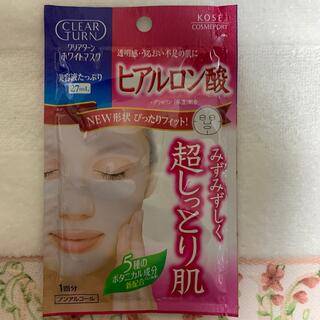 コーセー(KOSE)の11 クリアターン ホワイトマスク I袋(パック/フェイスマスク)