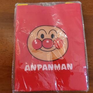 アサヒ(アサヒ)のアンパンマン おでかけランチバッグ(キャラクターグッズ)
