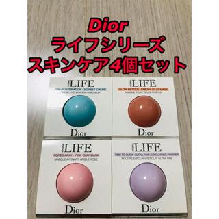 ディオール(Dior)の新品未使用!Dior ライフスキンケアシリーズ4個セット(乳液/ミルク)