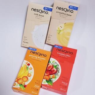 ネスレ(Nestle)のネスキーノ 4箱(その他)