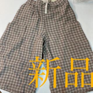 サンカンシオン(3can4on)の新品3can4on パンツ定価2390円サイズ100(パンツ/スパッツ)