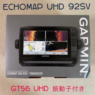 ガーミン(GARMIN)のGARMIN echomap UHD 92sv/GT56UHD-TM振動子セット(その他)
