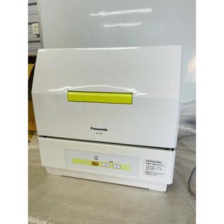 Panasonic - Panasonic食器洗浄機