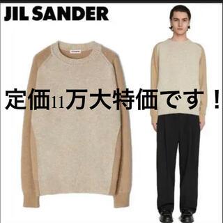 Jil Sander - JIL SANDER 20AW ジルサンダー セーター