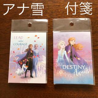 アナトユキノジョオウ(アナと雪の女王)の未使用、アナ雪、付箋、2冊セット(キャラクターグッズ)