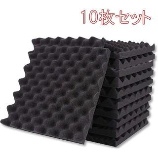 防音材 10枚セット(その他)