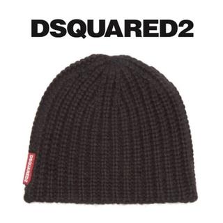 DSQUARED2 - DSQUARED2 ニットキャップ 【新品未使用品】数日間限定54%off