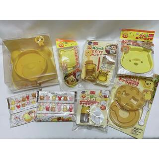 Disney - プーさん お弁当セット キャラ弁 ケーキ型 ディズニーランド【8点セット】