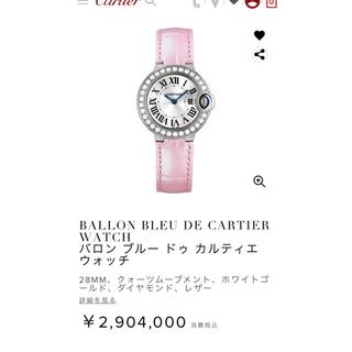 Cartier - 美品 カルティエ バロンブルー  ダイヤ巻き 18KWG ベルト電池交換済み