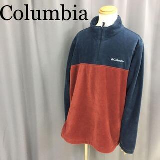 コロンビア(Columbia)のColumbia コロンビア フリース ハーフジップ 2トーン(その他)