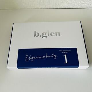 ビーグレン(b.glen)の『新品未開封】b.glen トライアルセット プログラム1(サンプル/トライアルキット)