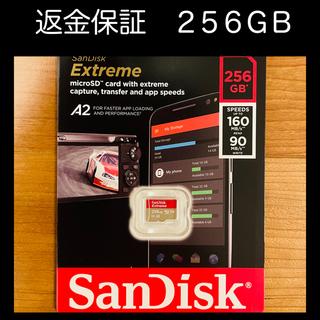 サンディスク(SanDisk)の【返金保証有】サンディスク マイクロSD Extreme 256GB(その他)