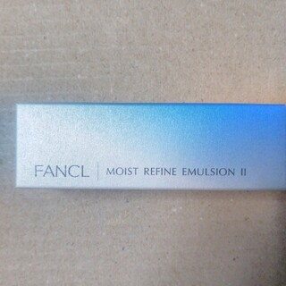 ファンケル(FANCL)のファンケルモイストリファイン乳液しっとりa(乳液/ミルク)
