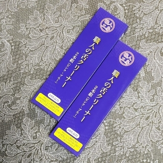 新品♡職人の舌クリーナー♡2箱セット《逸品》