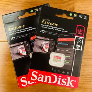 サンディスク(SanDisk)の【返金保証有】2枚 サンディスク マイクロSD Extreme 256GB(その他)