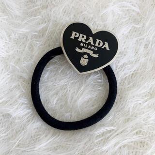 PRADA - 新品 PRADA ハート ヘアゴム 黒 ブラック