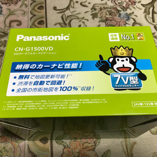 パナソニック(Panasonic)のPanasonic CN-G1500VD(カーナビ/カーテレビ)