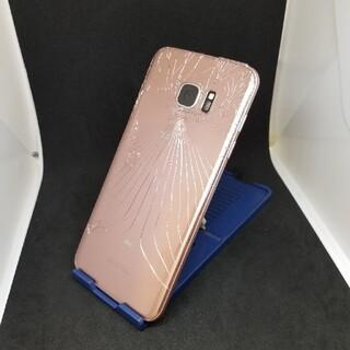 サムスン(SAMSUNG)の420 au SIMロック解除済 Galaxy S7 edge ジャンク(スマートフォン本体)