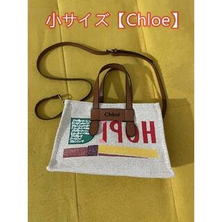 Chloe - 1枚8300円ショルダーバッグ、小サイズ【Chloe】-80004